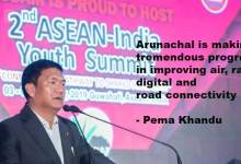 Photo of Arunachal is making tremendous progress in improving air, rail, digital and road connectivity- Pema Khandu