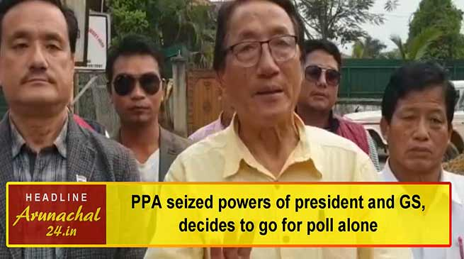 Arunachal Elections:PPA seized powers of president and GS, decides to go for poll alone