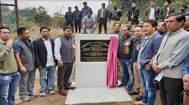 Arunachal:Techi Kaso inaugurates Cremation cum Burial ground