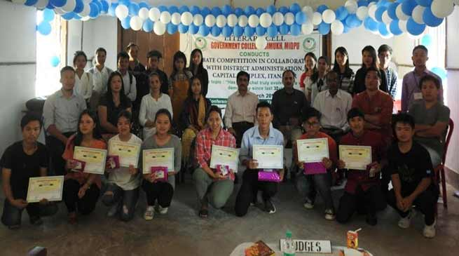 Arunachal: Debate competition to generate awareness on free and fair Election