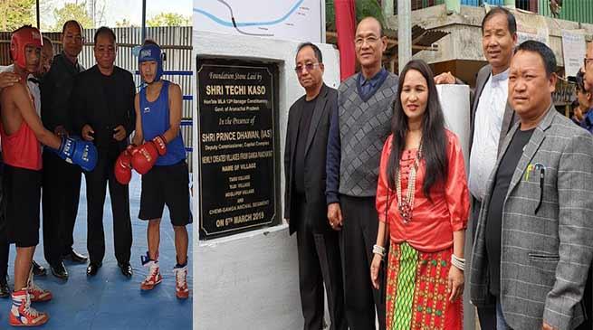 Itanagar:Three village and a Boxing ring inaugurated at Ganga panchayat