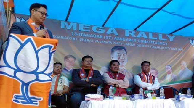 Arunachal:  Khandu,  Rijiju address BJP mass rally to garner support for BJP