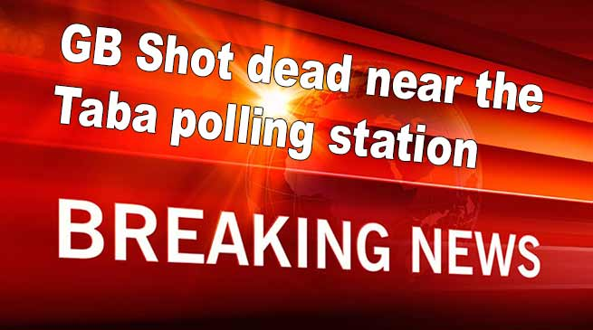 Arunachal : GB Shot dead, Body brought to Koloriang for postmortem