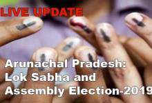 Photo of Arunachal Pradesh: Lok Sabha and Assembly Election-2019- LIVE VOTING UPDATE