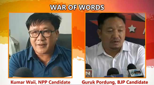 Arunachal: WAR OF WORDS between Kumar Waii and Guruk Pordung