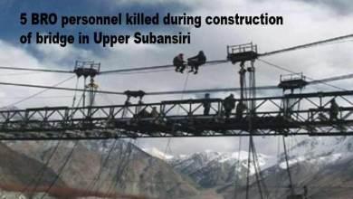 Photo of Arunachal: 5 BRO personnel killed during construction of bridge in Upper Subansiri