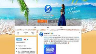 Photo of Chinese online travel agency removes products referring to Arunachal Pradesh after objections