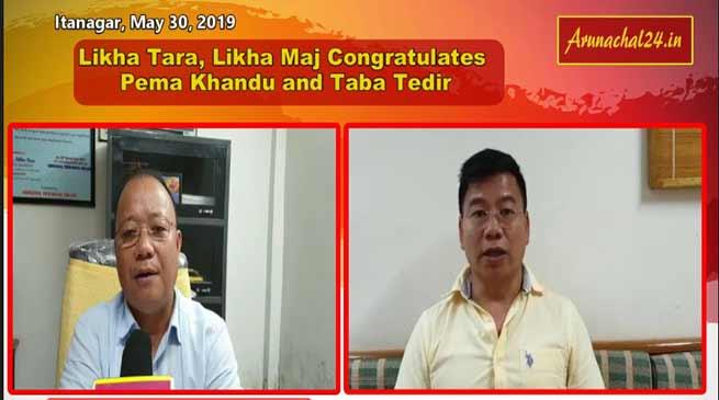 Likha Tara, Likha Maj congratulated Khandu and Tedir