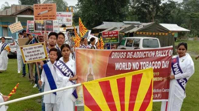 Arunachal: World No Tobacco Day observed across state