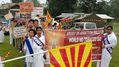 Photo of Arunachal: World No Tobacco Day observed across the state