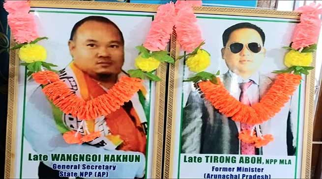 Arunachal: Killing of Tirong Aboh is purely political murder- NPP