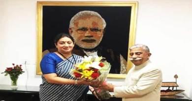 Arunachal Governor BD Mishra meets Union Textiles Minister Smriti Zubin Irani