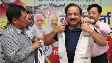 Photo of Tapir Gao, Bamang Mangha meet Union minister Dr Harsh Vardhan