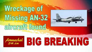 Photo of BIG BREAKING- Wreckage of Missing IAF AN-32 aircraft found