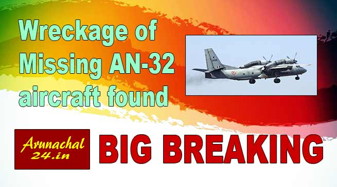 BIG BREAKING- Wreckage of Missing IAF AN-32 aircraft found