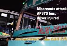 Photo of Arunachal: Miscreants attacked APSTS bus, driver injured