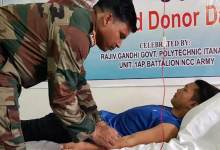 Photo of Arunachal: World Blood donor day observed in Itanagar