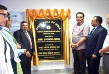Itanagar: Chowna Mein inaugurates SBI's Branch in the State Civil Secretariat