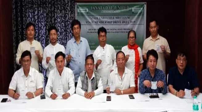 Arunachal: JD(U) kicks off membership drive