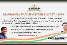 Photo of Arunachal: Khandu seek people's suggestions to prepare budget 2019