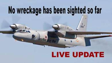 Photo of AN-32 plane missing in Arunachal- no wreckage has been sighted so far-  LIVE UPDATE