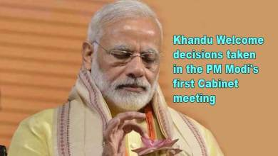 Photo of Arunachal CM Welcome decisions taken in the PM Modi's first Cabinet meeting