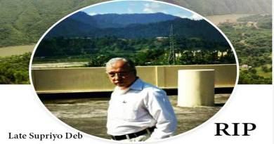 Arunachal : CM condoles demise of former Director IPR & Printing Late Supriyo Deb