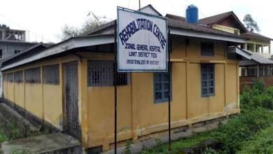 Photo of Arunachal: Rehabilitation Centre at Tezu shut down