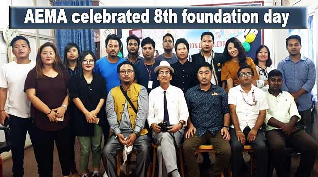 Arunachal Electronic Media Association celebrates 8thfoundation day