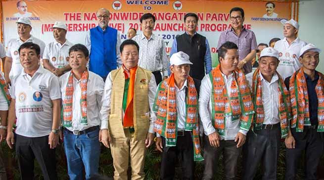 Itanagar: Pema Khandu launches membership drive for BJP party