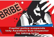 Itanagar: Capital police suspends lady Assistant Sub-Inspector for taking bribe