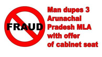 Photo of Man dupes 3 Arunachal Pradesh MLA with offer of cabinet seat, takes money and disappear