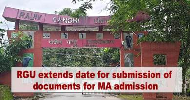 Itanagar: RGU extends date for submission of documents for MA admission