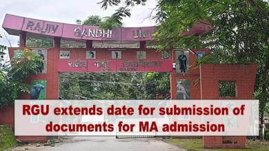 Photo of Itanagar: RGU extends date for submission of documents for MA admission