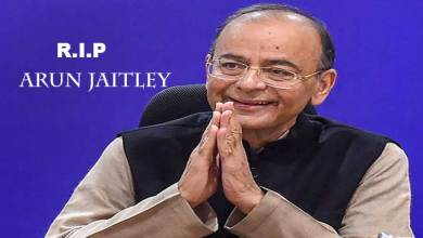 Photo of LIVE UPDATE: Arun Jaitley passes away at 66