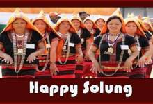 Photo of Arunachal: Governor, CM extend Solung Festival Greetings
