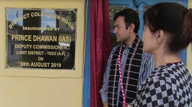 Assam: DC inaugurates Cold Chain Room at Zonal Hospital in Tezu