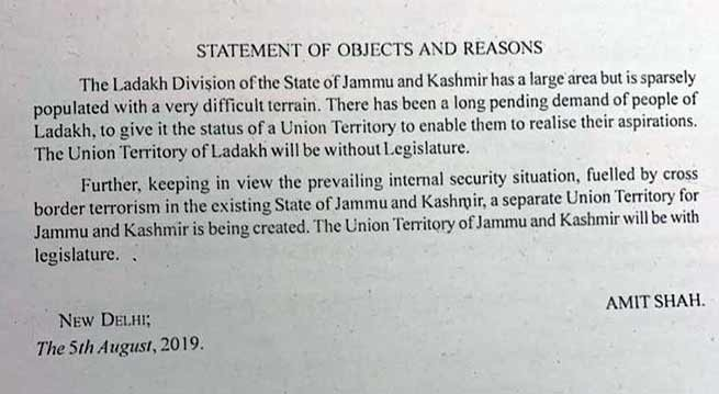 Kashmir issue LIVE UPDATE:  Union Home Minister Amit Shah has announced in Rajya Sabha that the government has decided to repeal Article 370 of the Constitution
