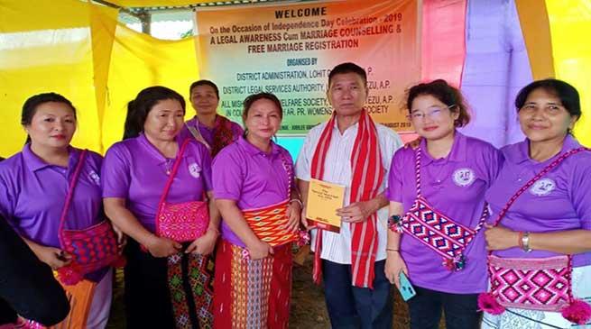 Arunachal: APWWS sensitizes marriage registration as per the AP Marriage Act – 2008