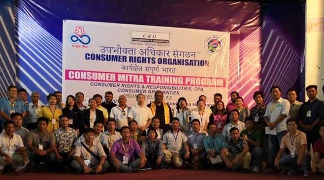 Itanagar: CRO organsies consumer MITRA training programe