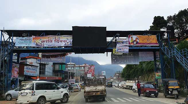 Itanagar: Advertisement banners on foot over bridge provides hideout to miscreants