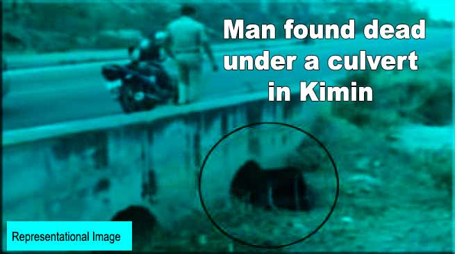 Arunachal: Man found dead under a culvert in Kimin