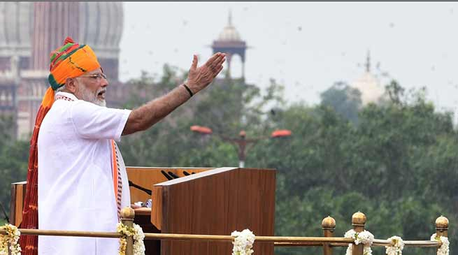 73rd Independence Day- speech of PM Modi from the ramparts of the Red Fort