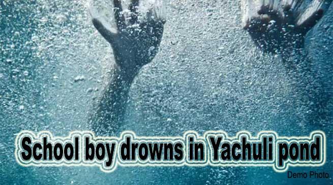 Arunachal: School boy drowns inYachuli pond