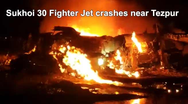 Assam: Sukhoi 30 Fighter Jet crashes near Tezpur