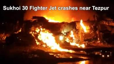 Photo of Assam: Sukhoi-30 Fighter Jet crashes near Tezpur