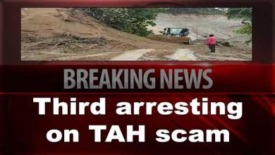 Photo of Trans Arunachal Highway (TAH) scam: SIC arrested ADO