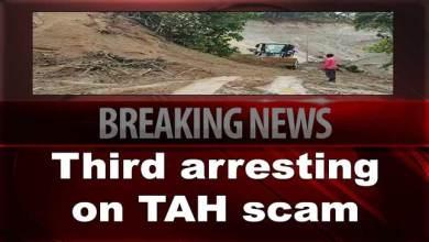 Photo of Trans Arunachal Highway (TAH) scam: SIC arrested ADO