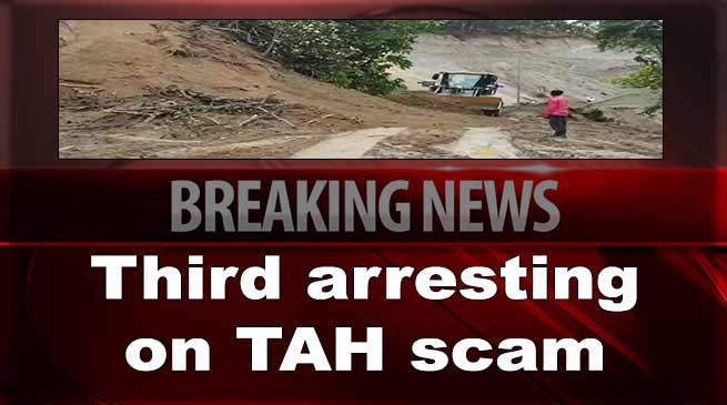 Trans Arunachal Highway (TAH) scam: SIC arrested ADO
