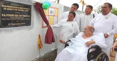 Arunachal: Foundation stone for Drug De-Addiction Centre laid in Medo